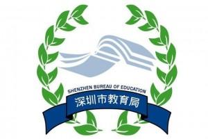 本年上半年深圳教育界不安宁胡红梅和熊芳芳教师有6大共同点