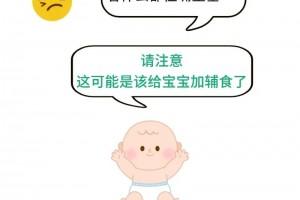 宝宝的辅食挑选是道数学题?而答案是……